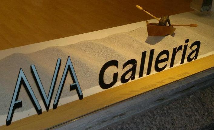 Ava Galleria   Finlndia 7 20140121 1224384205